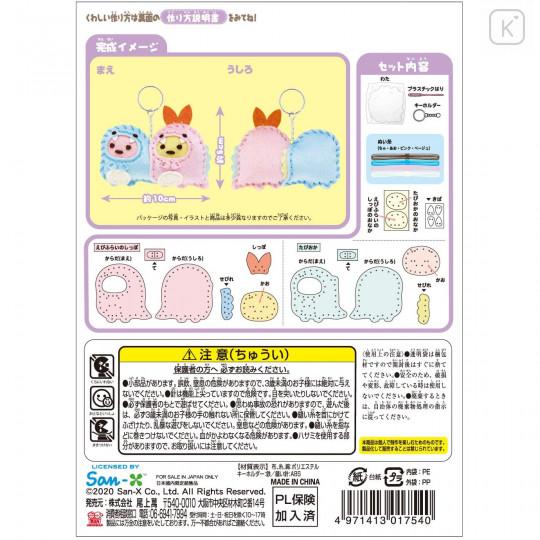 Japan San-X Sumikko Gurashi Keychain Plush Sewing Kit - Ebifurai No Shippo & Tapioca / Dinosaur - 4