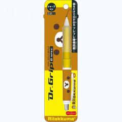 Japan San-X Dr. Grip G-Spec Shaker Mechanical Pencil - Rilakkuma