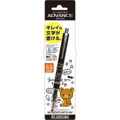 Japan San-X Kuru Toga Advance Mechanical Pencil - Rilakkuma / Black