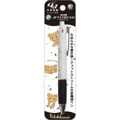 Japan San-X Jetstream 4+1 Multi Pen & Mechanical Pencil - Rilakkuma / Relax