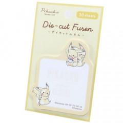 Japan Pokemon Die-cut Fusen Sticky Notes - Pikachu