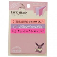 Japan Pokemon Tack Memo Sticky Notes - Eevee