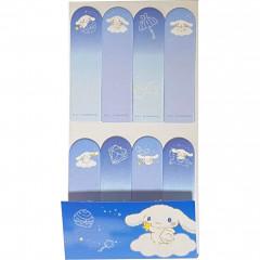 Japan Sanrio Index Sticky Notes - Cinnamoroll / Night Sky