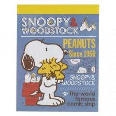 Japan Peanuts B8 Mini Notepad - Snoopy & Woodstock