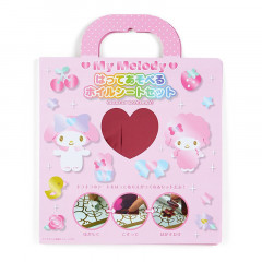 Japan Sanrio Foil and Glitter Kit - My Melody