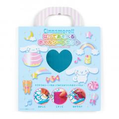 Japan Sanrio Foil and Glitter Kit - Cinnamoroll