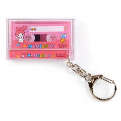 Japan Sanrio Mini Cassette Keychain - My Melody