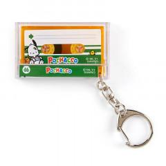 Japan Sanrio Mini Cassette Keychain - Pochacco