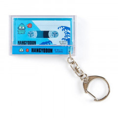 Japan Sanrio Mini Cassette Keychain - Hangyodon