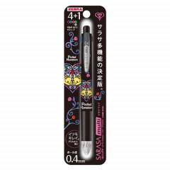 Japan Pokemon Sarasa Multi 4+1 Pen & Mechanical Pencil - Pikachu Black