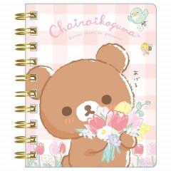 Japan San-X A7 Twin Ring Notebook - Friends of Chairoikoguma 5th Anniversary