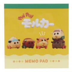 Japan Pui Pui Molcar Square Memo Pad B