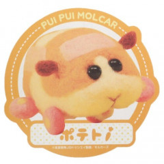 Japan Pui Pui Molcar Vinyl Sticker - Potato