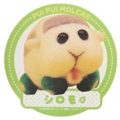 Japan Pui Pui Molcar Vinyl Sticker - Shiromo