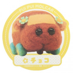Japan Pui Pui Molcar Vinyl Sticker - Choco
