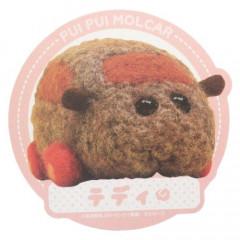 Japan Pui Pui Molcar Vinyl Sticker - Teddy