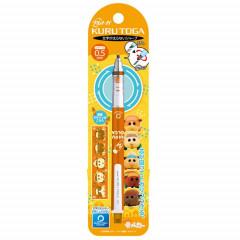 Japan Pui Pui Molcar Kuru Toga Mechanical Pencil - Orange