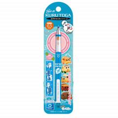 Japan Pui Pui Molcar Kuru Toga Mechanical Pencil - Blue