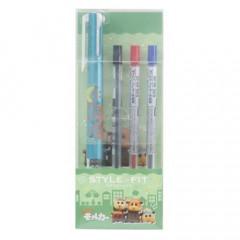 Japan Pui Pui Molcar Style Fit 3 Color Multi Ball Pen - Metallic Blue