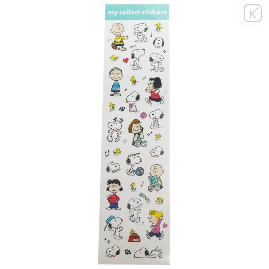 Japan Peanuts My Collect Sticker - Snoopy & Friends - 1