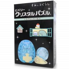 Japan San-X 3D Crystal Puzzle 20pcs - Sumikko Gurashi / Tokage & Nisetsumuri