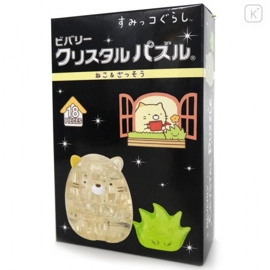 Japan San-X 3D Crystal Puzzle 18pcs - Sumikko Gurashi / Neko & Zassou - 1