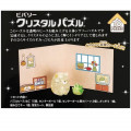 Japan San-X 3D Crystal Puzzle 18pcs - Sumikko Gurashi / Neko & Zassou - 2