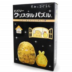 Japan San-X 3D Crystal Puzzle 17pcs - Sumikko Gurashi / Tonkatsu & Ebifurai No Shippo