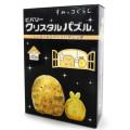 Japan San-X 3D Crystal Puzzle 17pcs - Sumikko Gurashi / Tonkatsu & Ebifurai No Shippo - 1