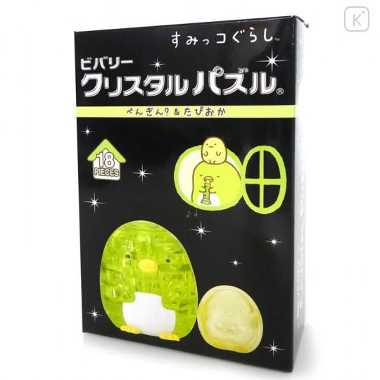 Japan San-X 3D Crystal Puzzle 18pcs - Sumikko Gurashi / Penguin? & Tapioca - 1