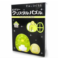 Japan San-X 3D Crystal Puzzle 18pcs - Sumikko Gurashi / Penguin? & Tapioca
