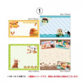Japan Pui Pui Molcar Sticky Notes with Stand A - 3
