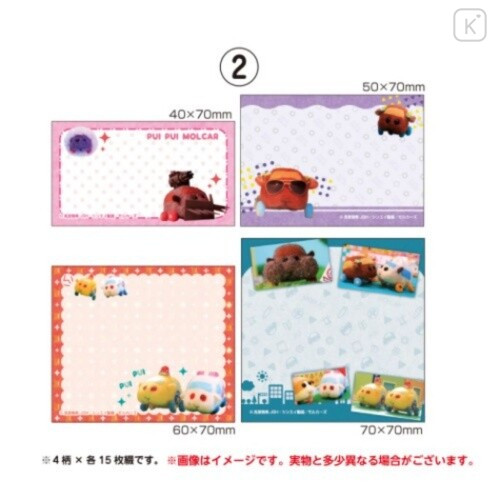 Japan Pui Pui Molcar Sticky Notes with Stand B - 3