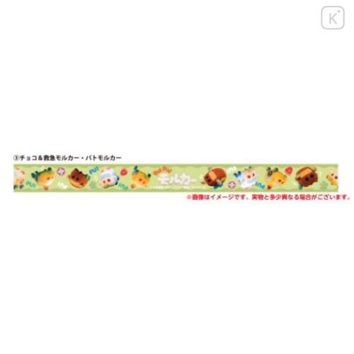 Japan Pui Pui Molcar Washi Paper Masking Tape - Choco & Emergency Molker & Pat Molker - 2