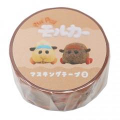Japan Pui Pui Molcar Washi Paper Masking Tape - Abbey & Teddy