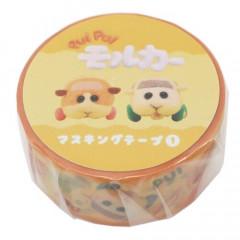 Japan Pui Pui Molcar Washi Paper Masking Tape - Potato & Shiromo