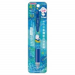 Japan Doraemon Sarasa Multi 4+1 Pen & Mechanical Pencil B