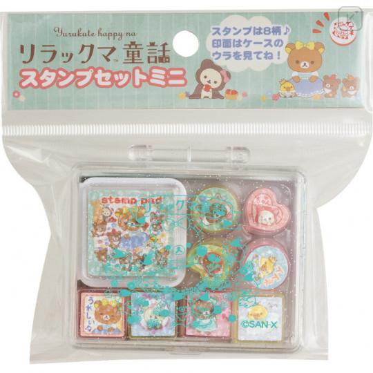 Japan San-X Stamp Chops Set (S) - Rilakkuma / Fairy Tale - 2