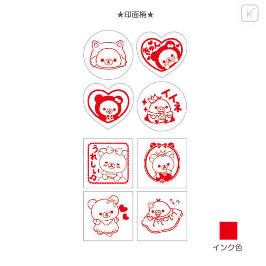 Japan San-X Stamp Chops Set (S) - Rilakkuma / Fairy Tale - 5