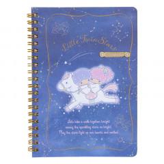 Sanrio B6 Twin Ring Notebook - Little Twin Stars