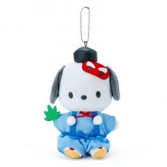Japan Sanrio Keychain Plush - Pochacco / Yokai