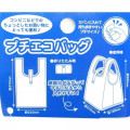 Japan San-X Convenience Eco Shopping Bag - Rilakkuma / Light Blue - 6