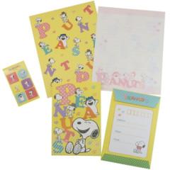 Japan Peanuts Letter Envelope Set - Snoopy / Alphabet Letter