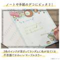Japan San-X Sarasa Clip Marble Color Gel Pen 3pcs Set - Rilakkuma - 3