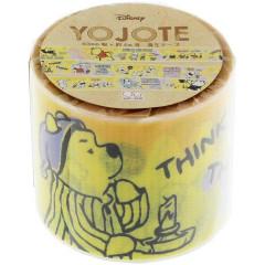 Japan Disney Yojo Masking Tape - Winnie the Pooh