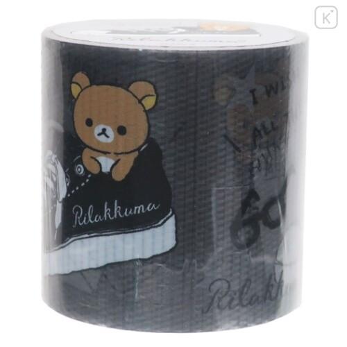 Japan San-X Yojo Masking Tape - Rilakkuma / Monochrome - 2