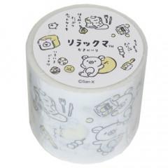 Japan San-X Yojo Masking Tape - Rilakkuma / Simple