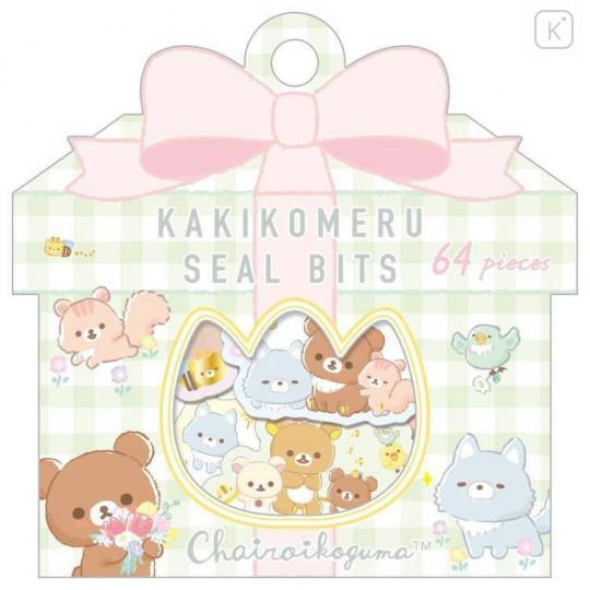 Japan San-X Writable Seal Bits Sticker - Rilakkuma / Friends of Chairoikoguma - 1