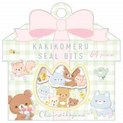 Japan San-X Writable Seal Bits Sticker - Rilakkuma / Friends of Chairoikoguma