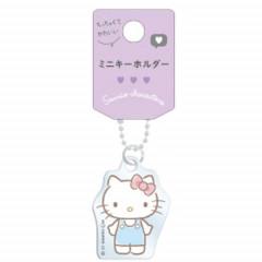 Japan Sanrio Mini Keychain - Hello Kitty